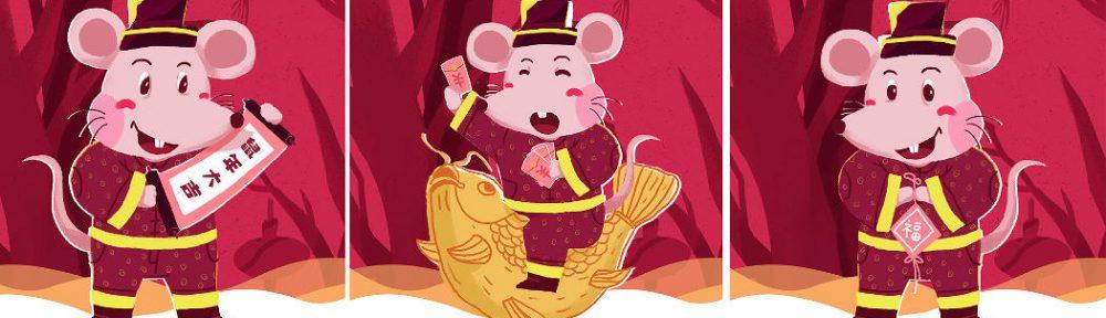 Lentefestival Chinees Nieuwjaar van de Rat