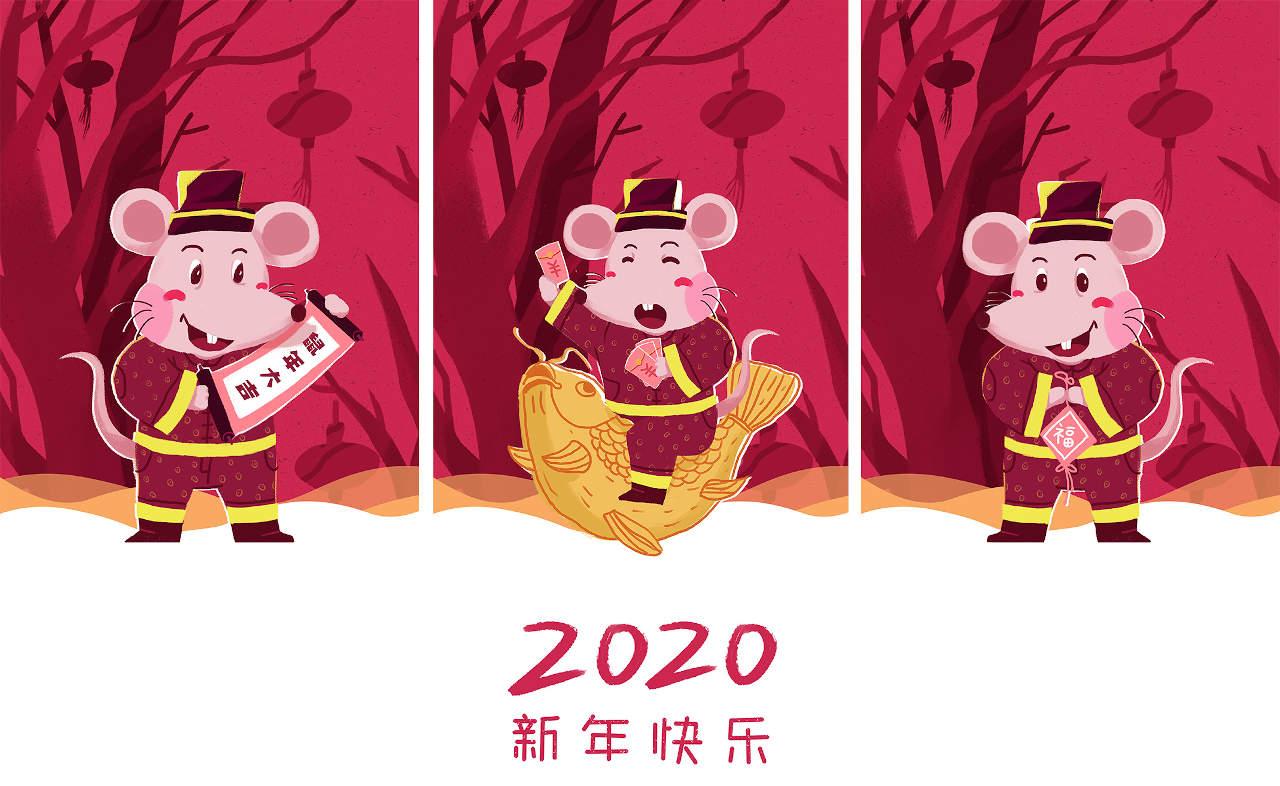 Lentefestival en Chinees Nieuwjaar het jaar van de Rat