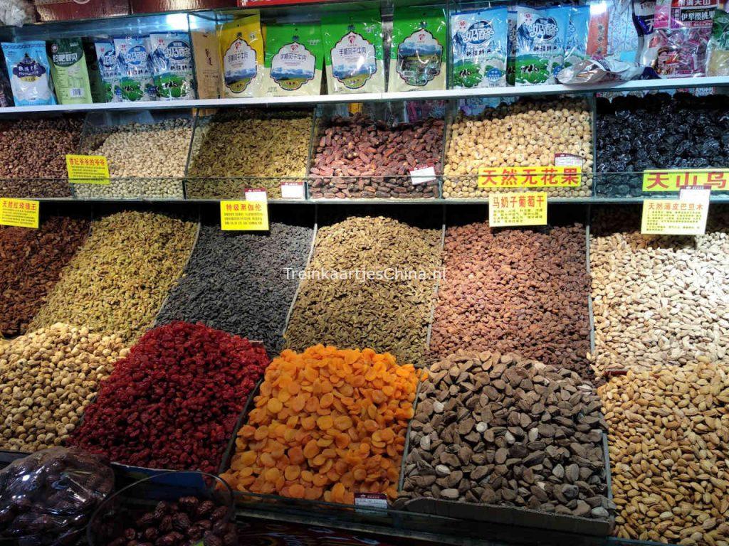 The Grand Bazaar Urumqi