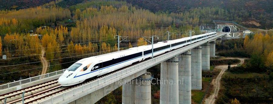 Met een hogesnelheidstrein door China reizen, boek hier je treintickets