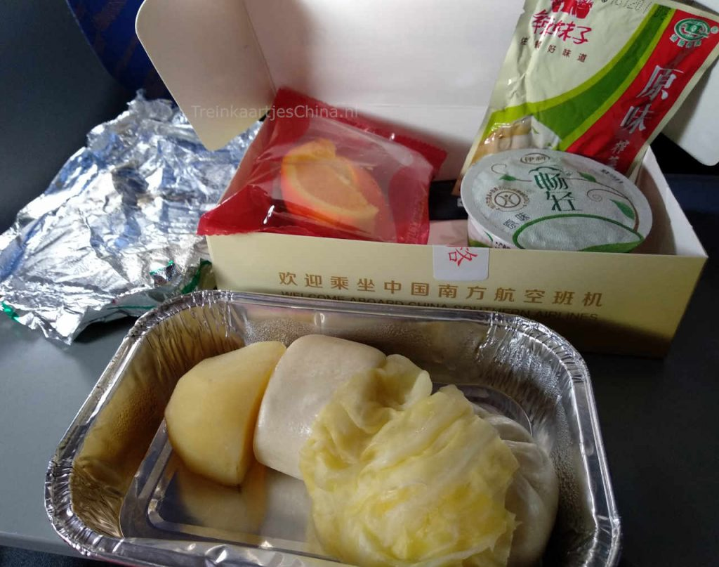 Vliegtuigmaaltijd China Southern Airlines